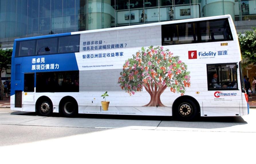 Fixed Income Asia Campaign